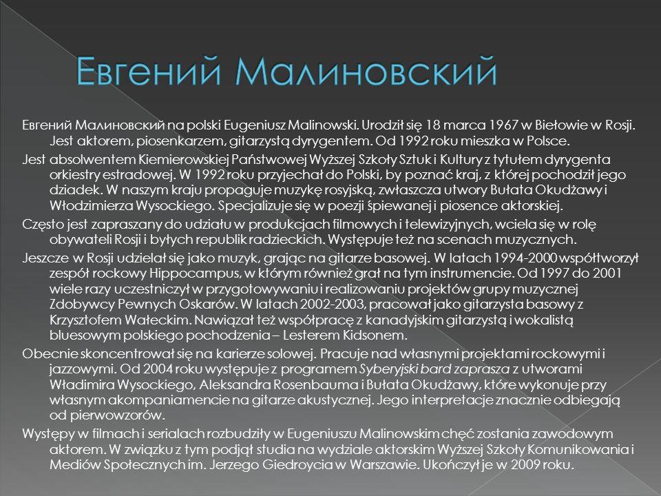Евгений Малиновский na polski Eugeniusz Malinowski.