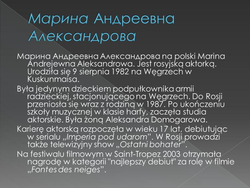 Марина Андреевна Александрова na polski Marina Andrejewna Aleksandrowa.