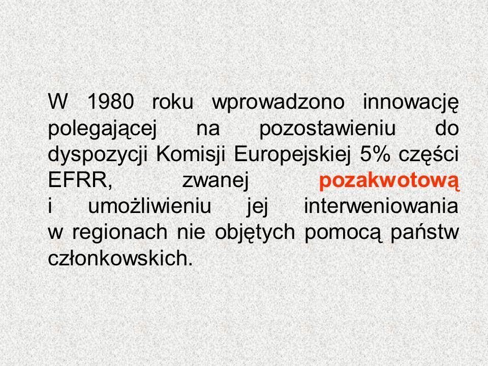 W 1980 roku wprowadzono innowację polegającej na pozostawieniu do dyspozycji Komisji Europejskiej 5% części EFRR, zwanej pozakwotową i umożliwieniu je