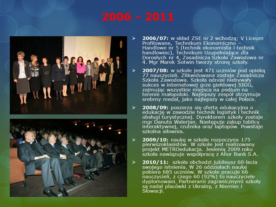 2006 - 2011  2006/07: w skład ZSE nr 2 wchodzą: V Liceum Profilowane, Technikum Ekonomiczno – Handlowe nr 5 (technik ekonomista i technik handlowiec), Technikum Uzupełniające dla Dorosłych nr 4, Zasadnicza Szkoła Zawodowa nr 4.
