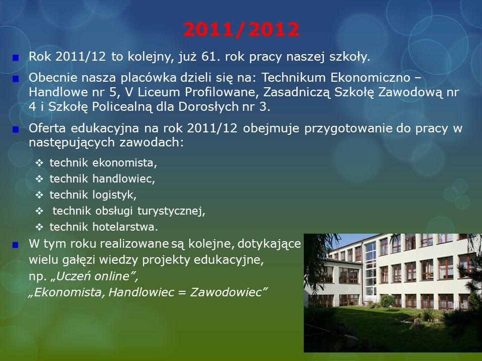 2011/2012 Rok 2011/12 to kolejny, już 61. rok pracy naszej szkoły.