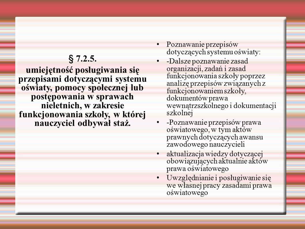 § 7.2.5.