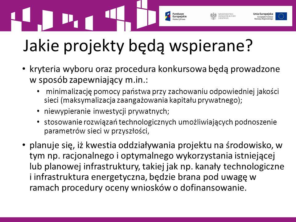 Jakie sieci będą wspierane.tworzona infrastruktura powinna umożliwić osiągnięcie parametrów min.