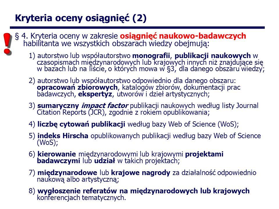 Kryteria oceny osiągnięć (2) § 4.