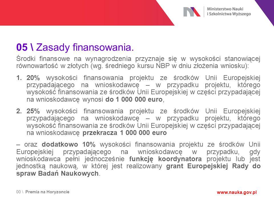 05 \ Zasady finansowania.