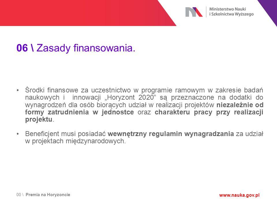06 \ Zasady finansowania.