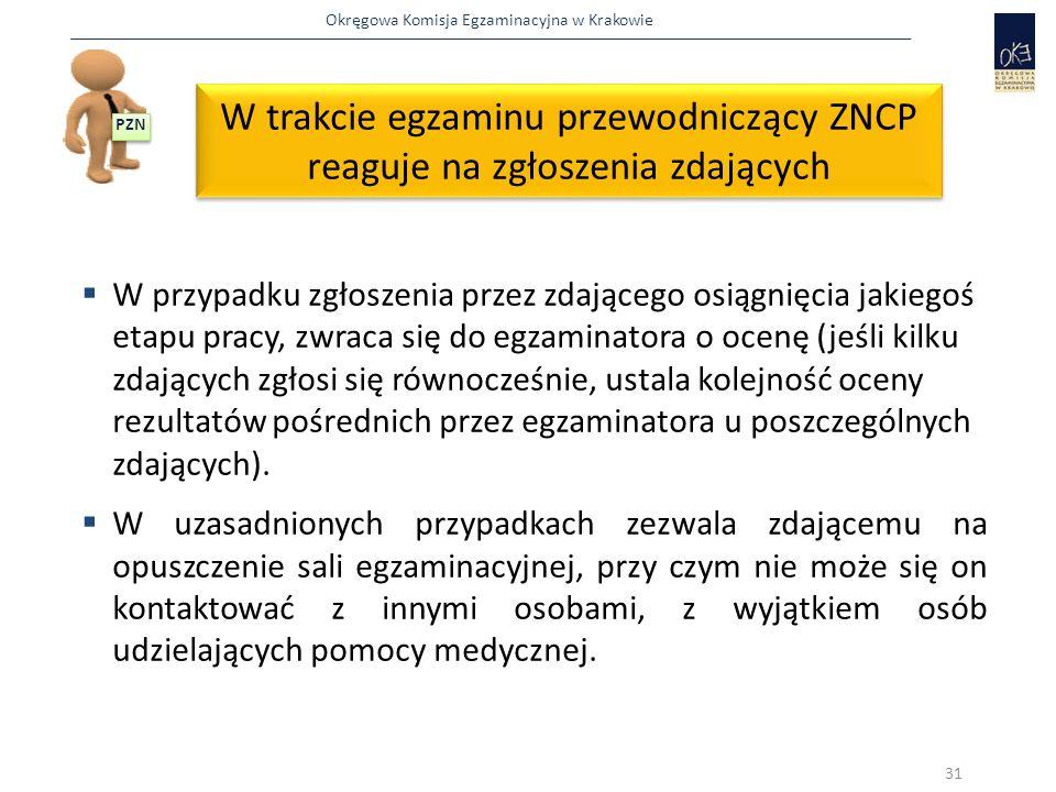 Okręgowa Komisja Egzaminacyjna w Krakowie  W przypadku zgłoszenia przez zdającego osiągnięcia jakiegoś etapu pracy, zwraca się do egzaminatora o ocenę (jeśli kilku zdających zgłosi się równocześnie, ustala kolejność oceny rezultatów pośrednich przez egzaminatora u poszczególnych zdających).
