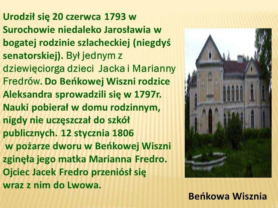 Urodził się 20 czerwca 1793 w Surochowie niedaleko Jarosławia w bogatej rodzinie szlacheckiej (niegdyś senatorskiej).