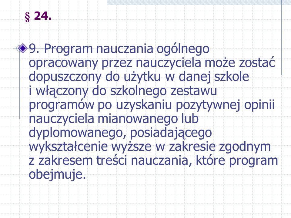 § 24. 9.