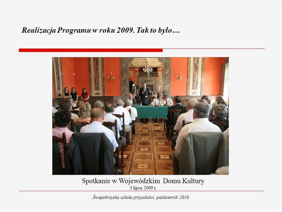 Spotkanie w Wojewódzkim Domu Kultury 3 lipca 2009 r.