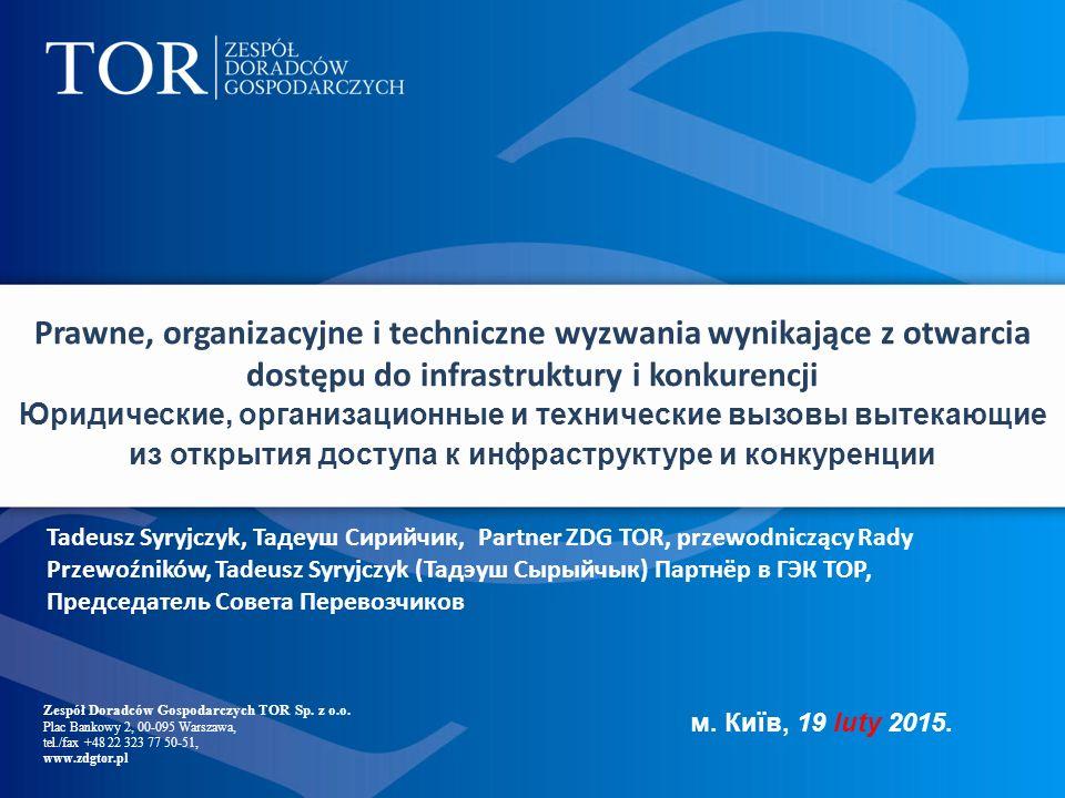 Zespół Doradców Gospodarczych TOR Sp. z o.o. Plac Bankowy 2, 00-095 Warszawa, tel./fax +48 22 323 77 50-51, www.zdgtor.pl Prawne, organizacyjne i tech