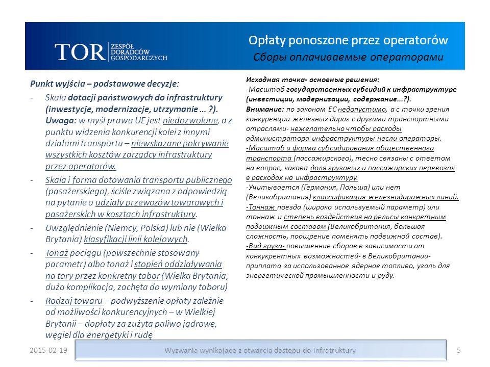 5 Opłaty ponoszone przez operatorów Сборы оплачиваемые операторами Punkt wyjścia – podstawowe decyzje: -Skala dotacji państwowych do infrastruktury (i