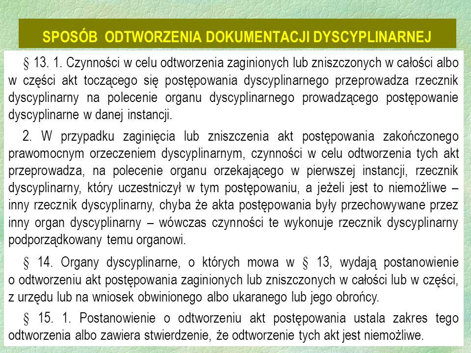 23 SPOSÓB ODTWORZENIA DOKUMENTACJI DYSCYPLINARNEJ § 14. Organy dyscyplinarne, o których mowa w § 13, wydają postanowienie o odtworzeniu akt postępowan