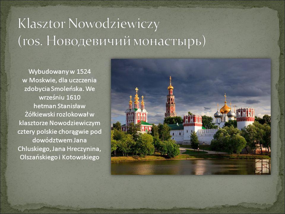 Wybudowany w 1524 w Moskwie, dla uczczenia zdobycia Smoleńska. We wrześniu 1610 hetman Stanisław Żółkiewski rozlokował w klasztorze Nowodziewiczym czt