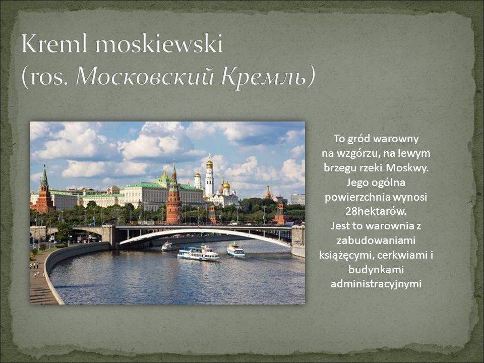 To gród warowny na wzgórzu, na lewym brzegu rzeki Moskwy. Jego ogólna powierzchnia wynosi 28hektarów. Jest to warownia z zabudowaniami książęcymi, cer