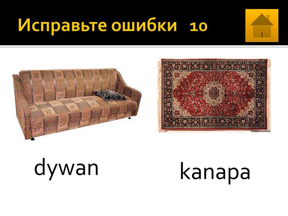dywan kanapa