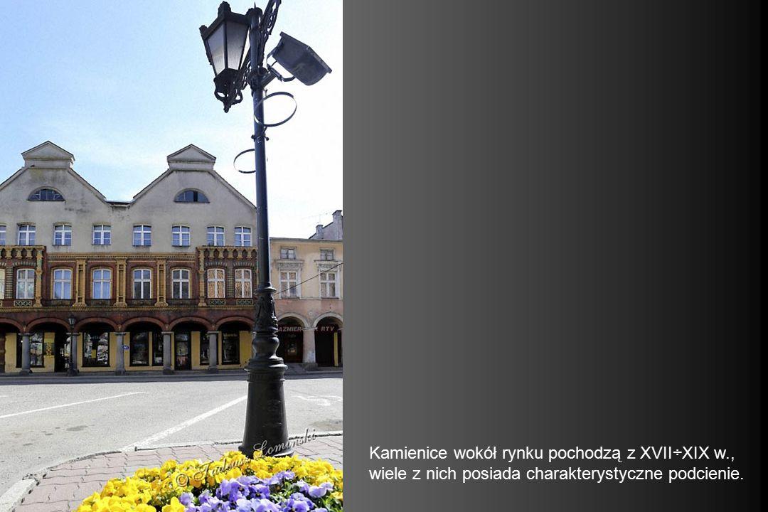 Dach Ratusza wieńczy ośmioboczna wieżyczka barokowa z galeryjką. W hełmie wieży umieszczony jest najstarszy na Warmii dzwon pochodzący z 1384 r.