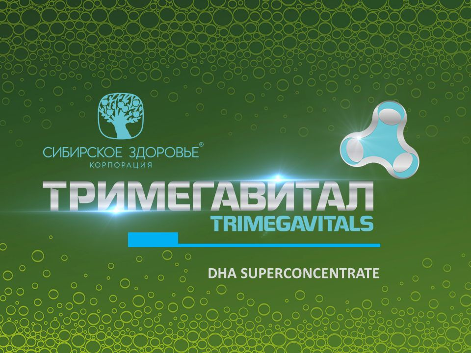 DHA SUPERCONCENTRATE