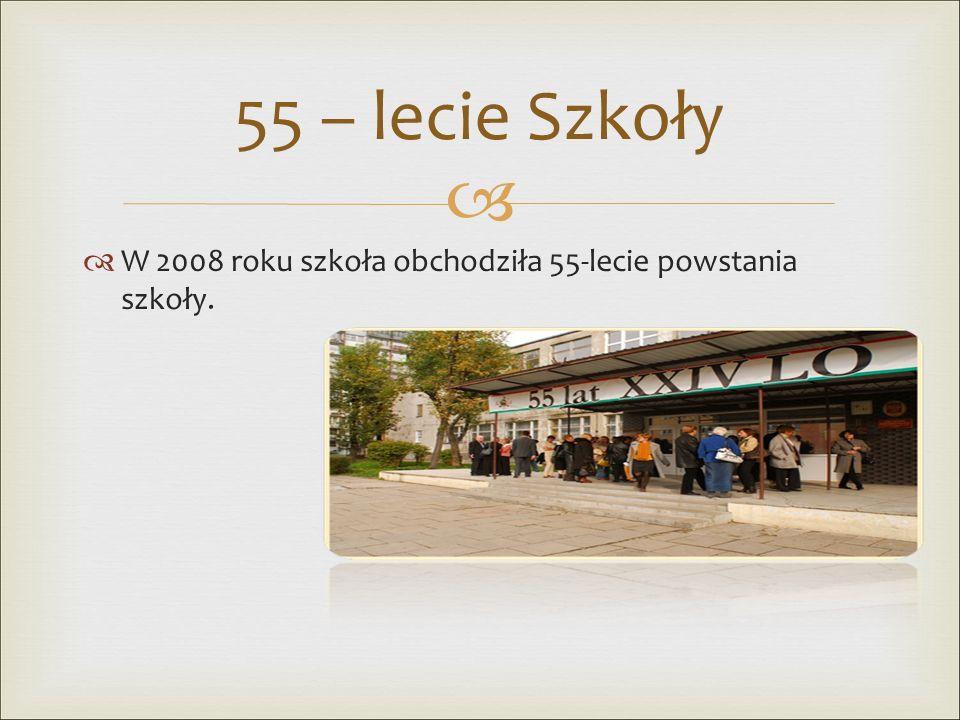  55 – lecie Szkoły  W 2008 roku szkoła obchodziła 55-lecie powstania szkoły.