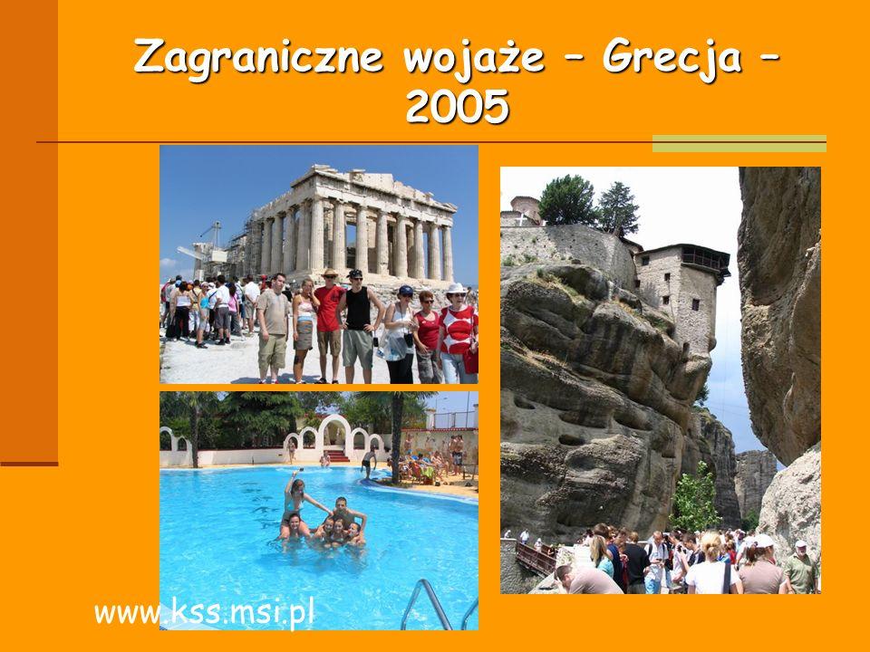 Zagraniczne wojaże – Grecja – 2005 www.kss.msi.pl