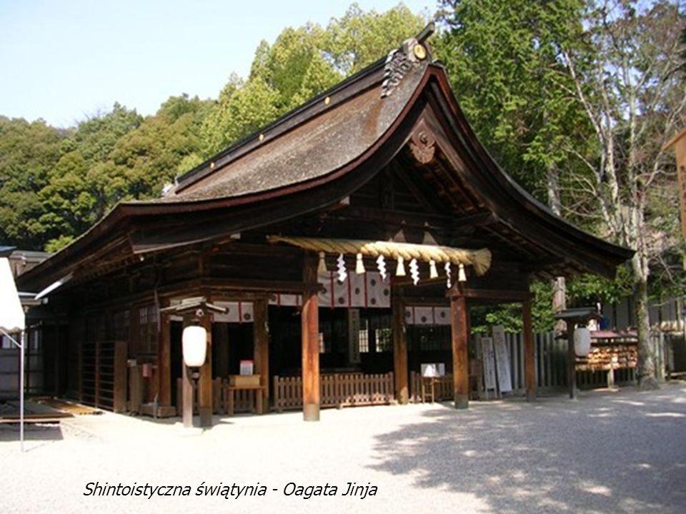 Komaki ( 小牧市 ). Shintoistyczna świątynia.