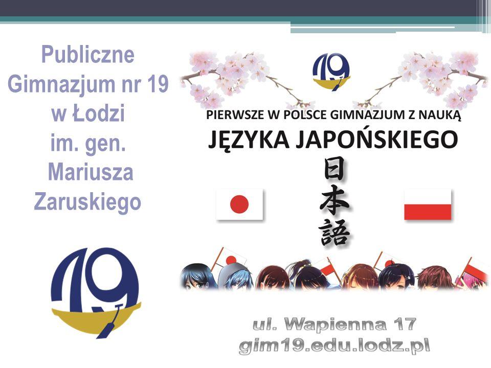 Publiczne Gimnazjum nr 19 w Łodzi im. gen. Mariusza Zaruskiego
