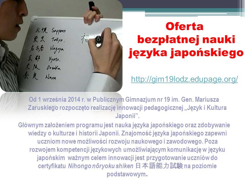 http://gim19lodz.edupage.org/ Od 1 września 2014 r.