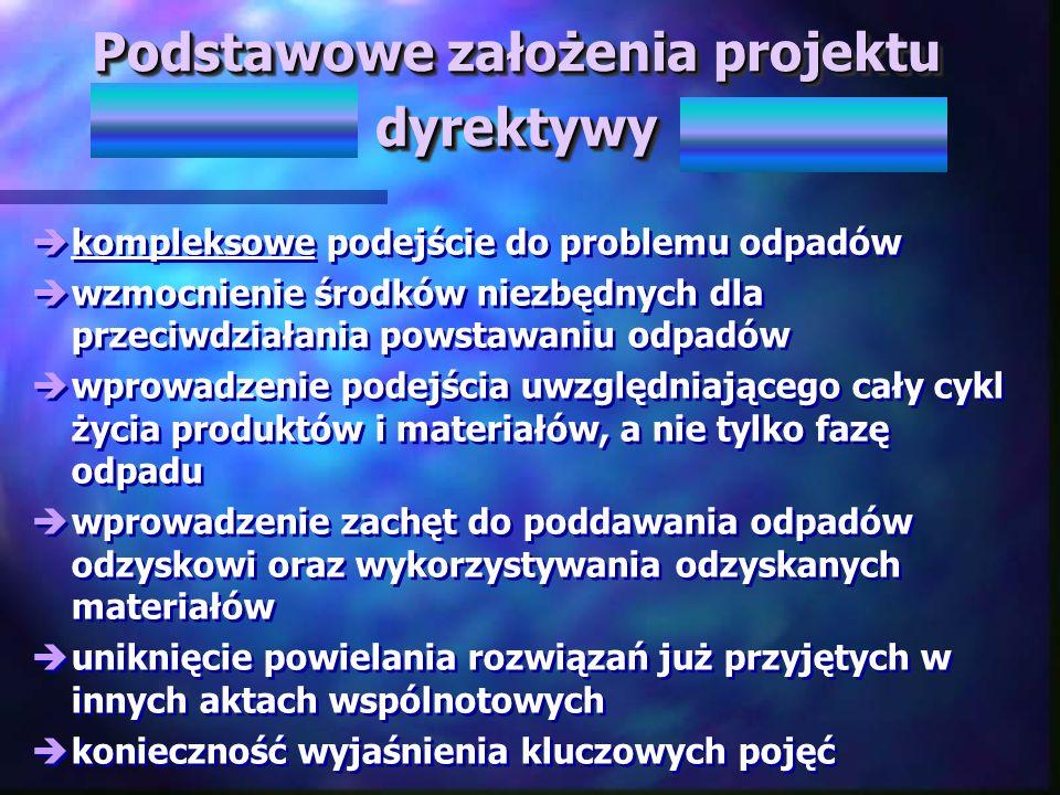 Aktualny stan prawny ustawa z dnia 27 kwietnia 2001 r.