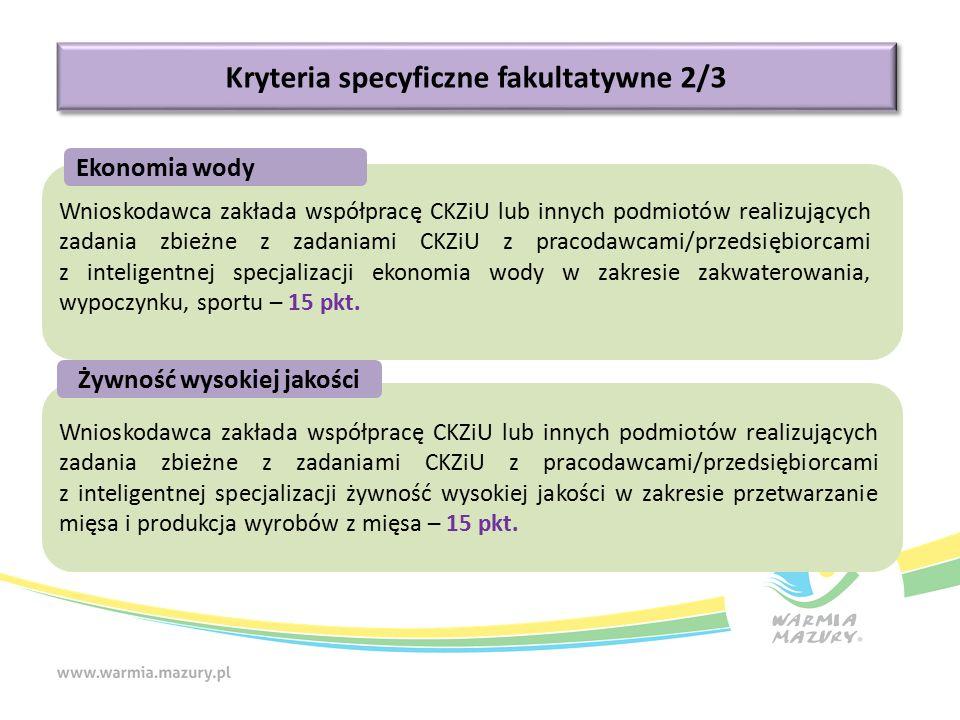 Kryteria specyficzne fakultatywne 2/3 Wnioskodawca zakłada współpracę CKZiU lub innych podmiotów realizujących zadania zbieżne z zadaniami CKZiU z pra