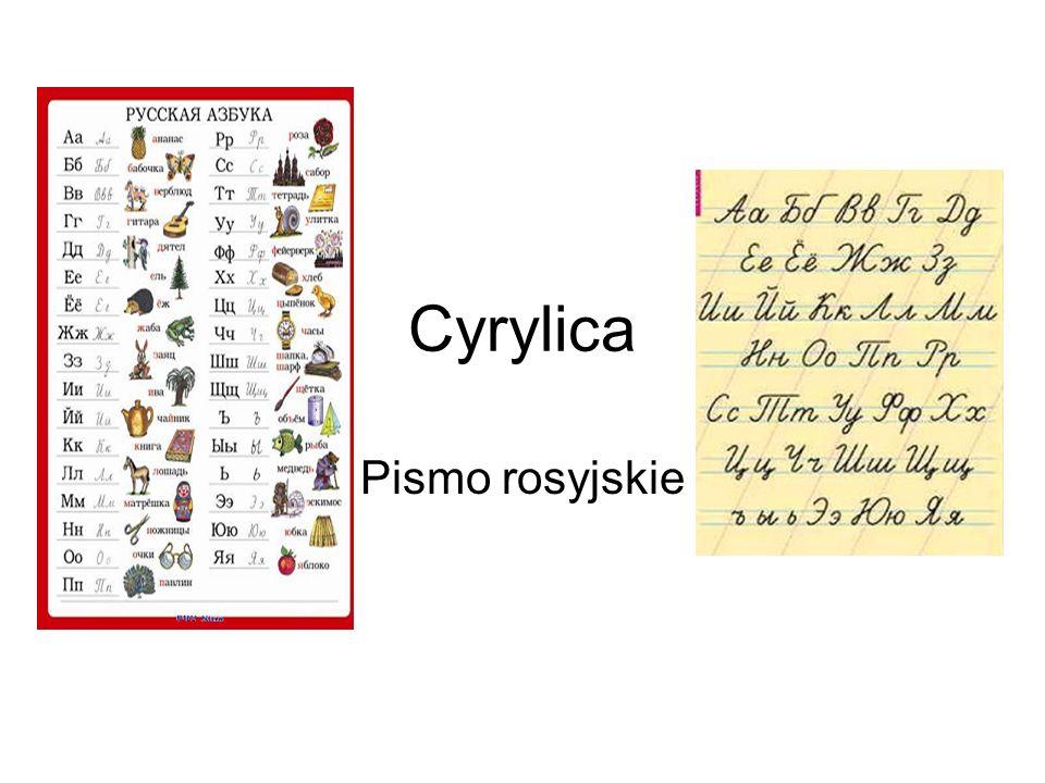 Historia pisma Za twórcę cyrylicy uznaje się któregoś z uczniów Cyryla i Metodego, przy czym najczęściej przywołuje się tu imiona Klimenta Ochrydzkiego bądź Konstantyna Presławskiego.