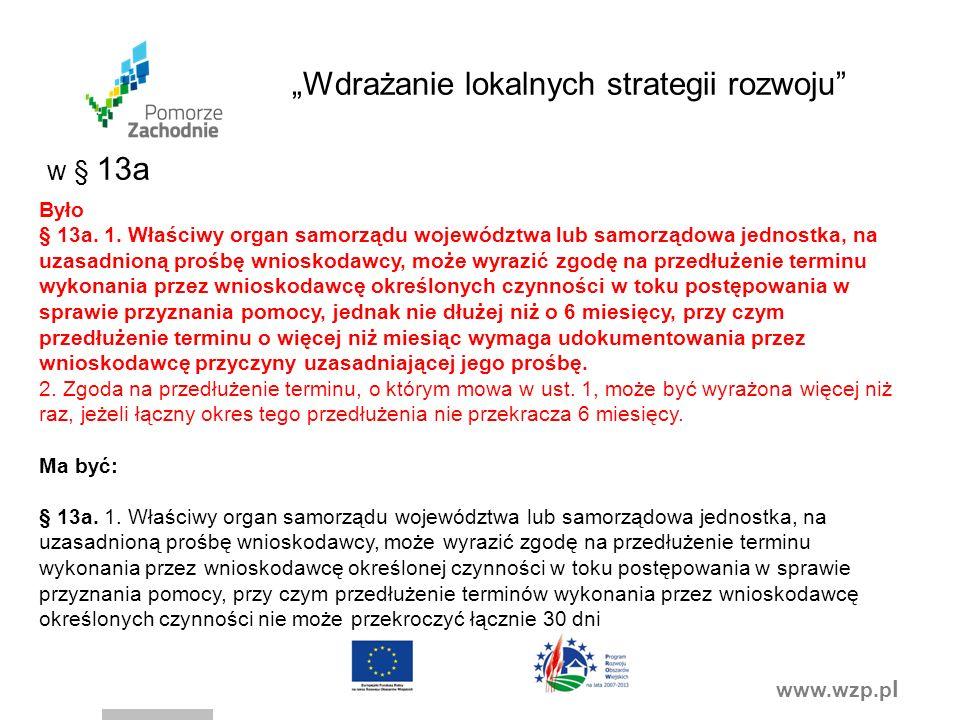 www.wzp.p l w § 13a Było § 13a. 1.