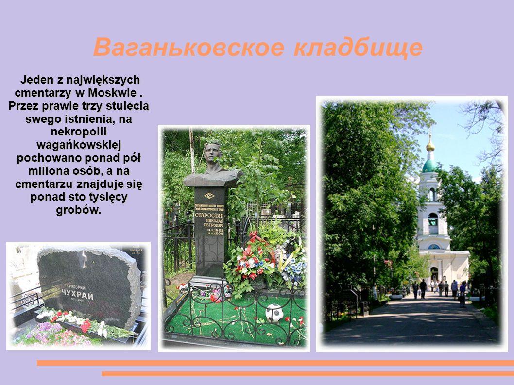 Ваганьковское кладбище Jeden z największych cmentarzy w Moskwie.