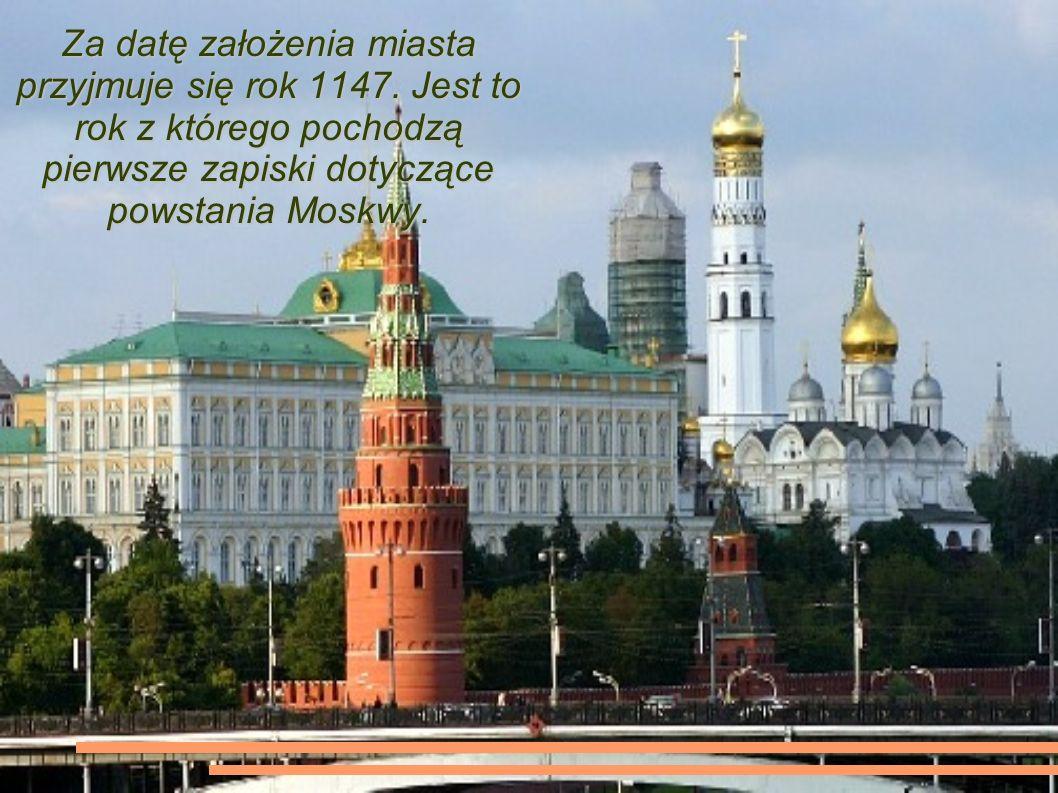 Za datę założenia miasta przyjmuje się rok 1147.