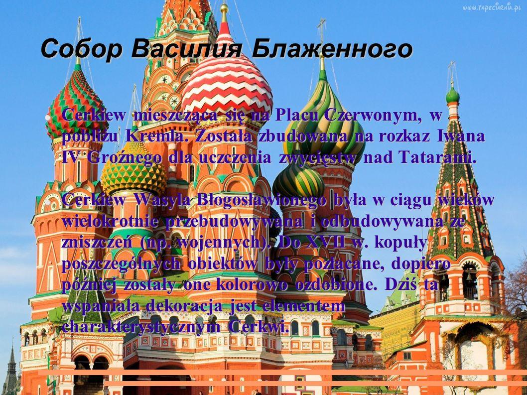 Собор Василия Блаженного Cerkiew mieszcząca się na Placu Czerwonym, w pobliżu Kremla.