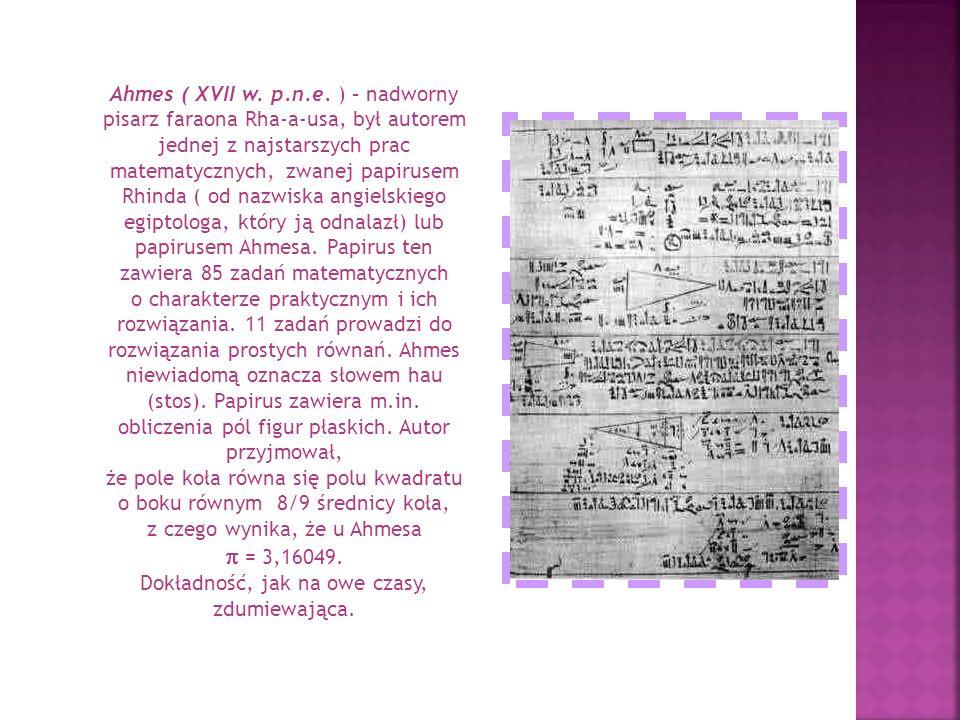 Ahmes ( XVII w.p.n.e.