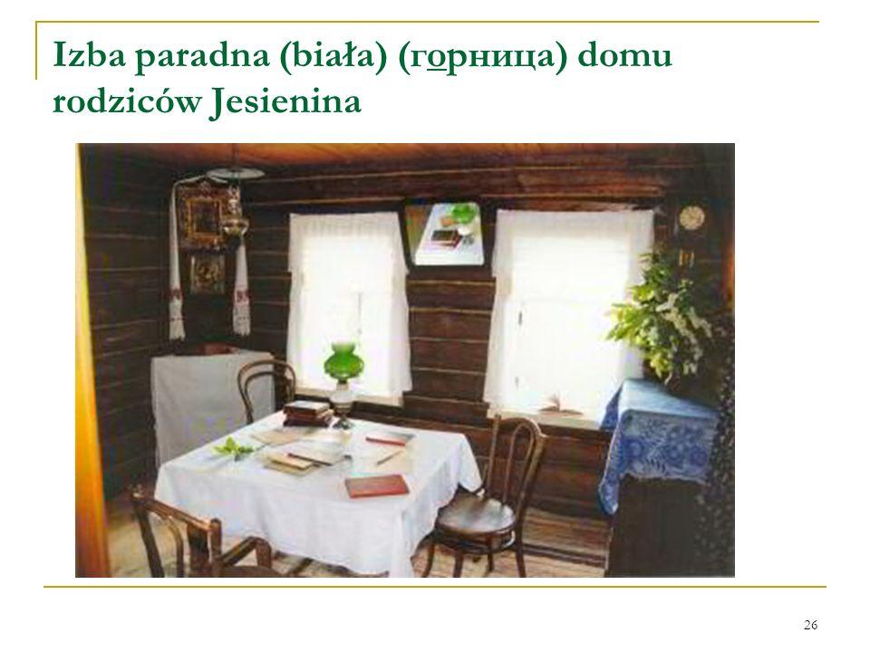 26 Izba paradna (biała) (горница) domu rodziców Jesienina