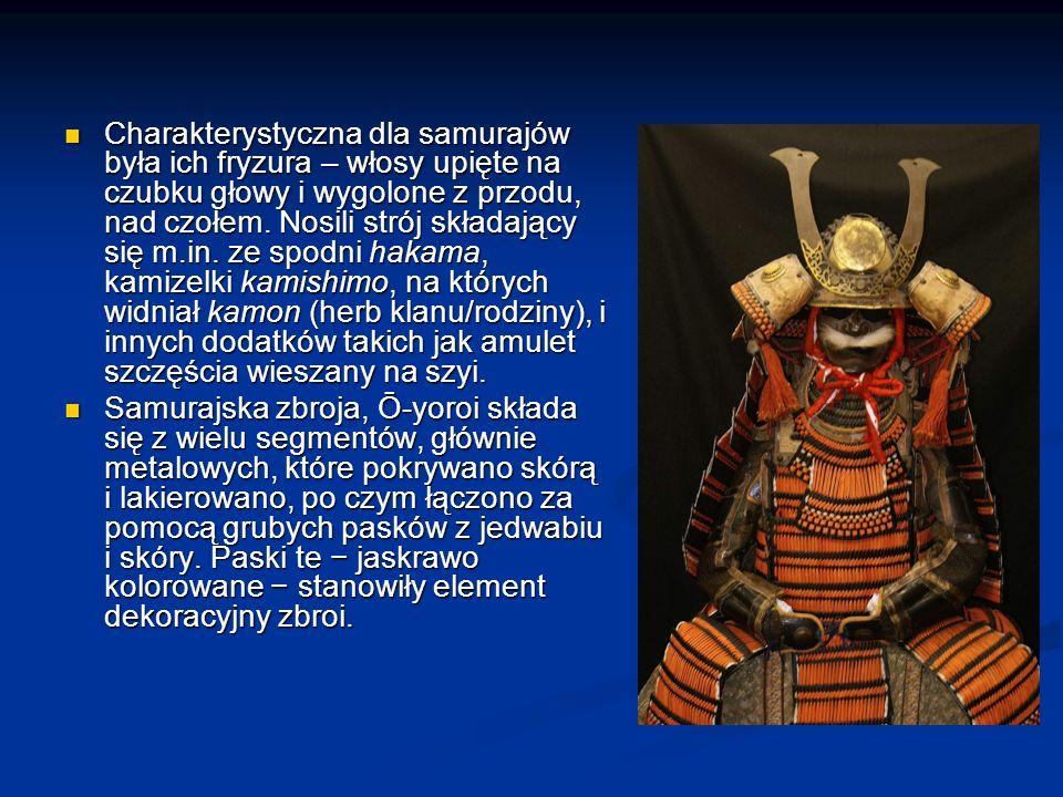 Miecz był najważniejszym elementem w kulturze samurajów, stanowił niejako duszę wojownika.
