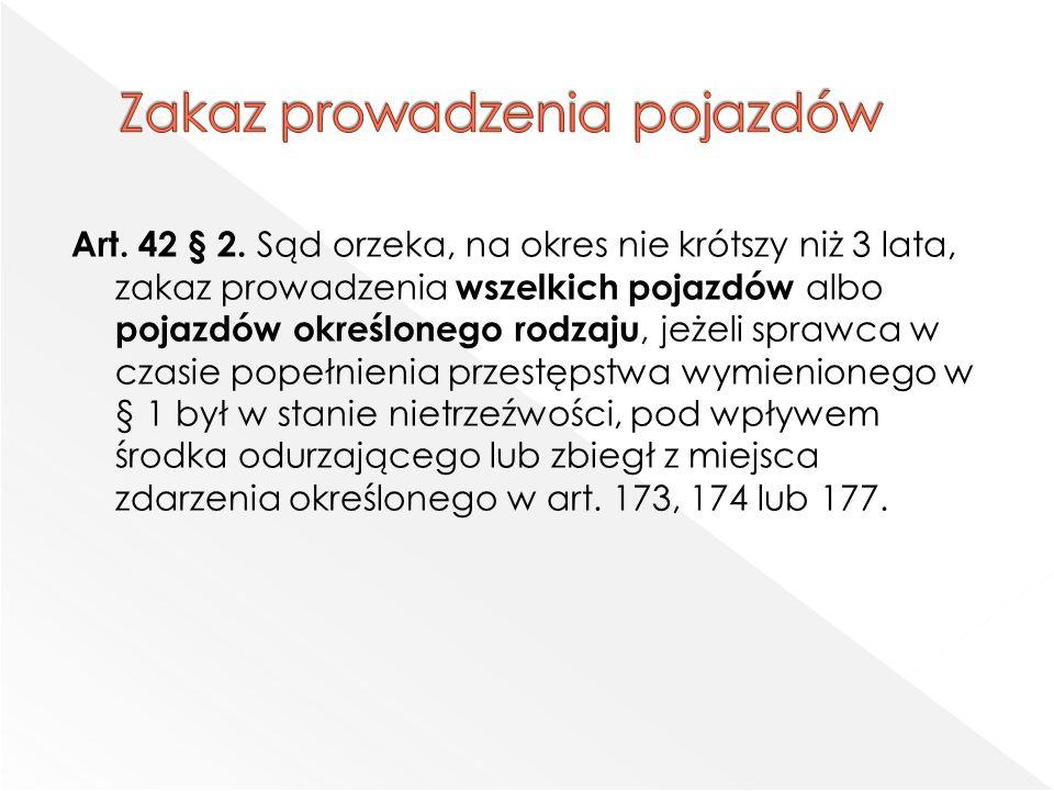 Art. 42 § 2.