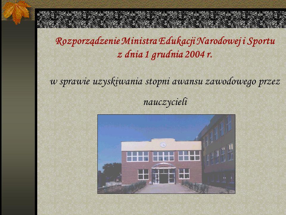 Dorobek zawodowy nauczyciela kontraktowego mgr Nataliya Hrynchyshyn Gościno, lipiec 2005
