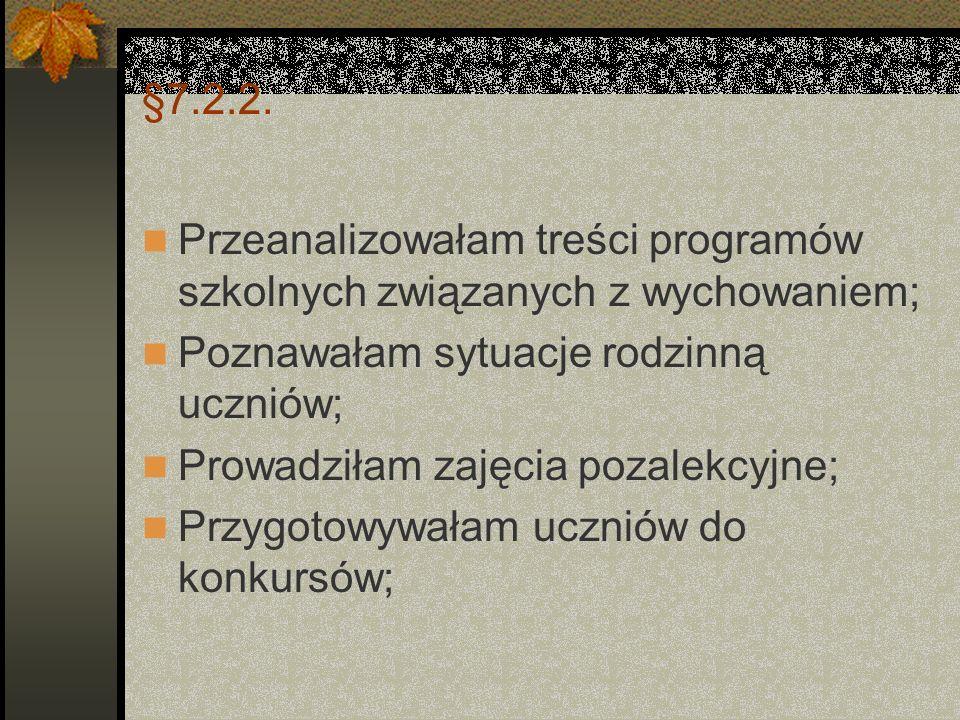 §7.2.2.