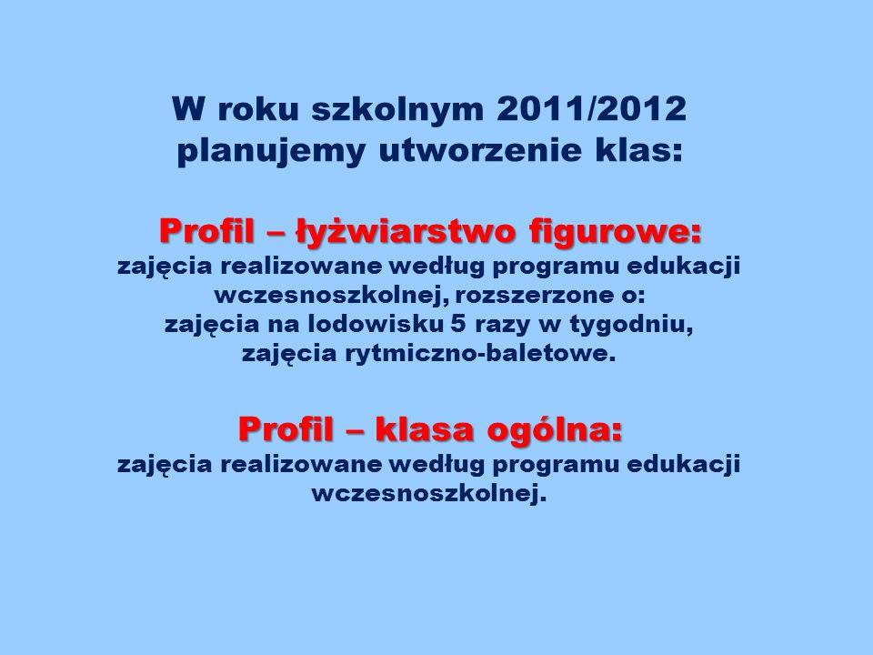 Profil – łyżwiarstwo figurowe: Profil – klasa ogólna: W roku szkolnym 2011/2012 planujemy utworzenie klas: Profil – łyżwiarstwo figurowe: zajęcia real