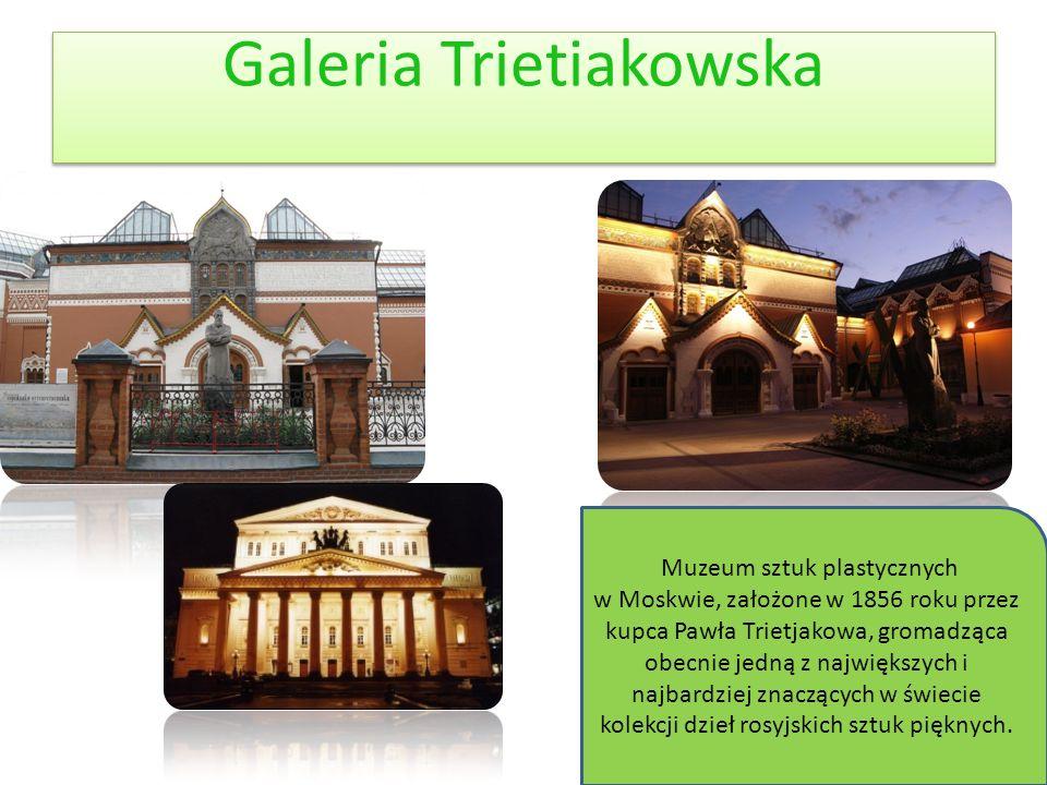 Galeria Trietiakowska Muzeum sztuk plastycznych w Moskwie, założone w 1856 roku przez kupca Pawła Trietjakowa, gromadząca obecnie jedną z największych i najbardziej znaczących w świecie kolekcji dzieł rosyjskich sztuk pięknych.