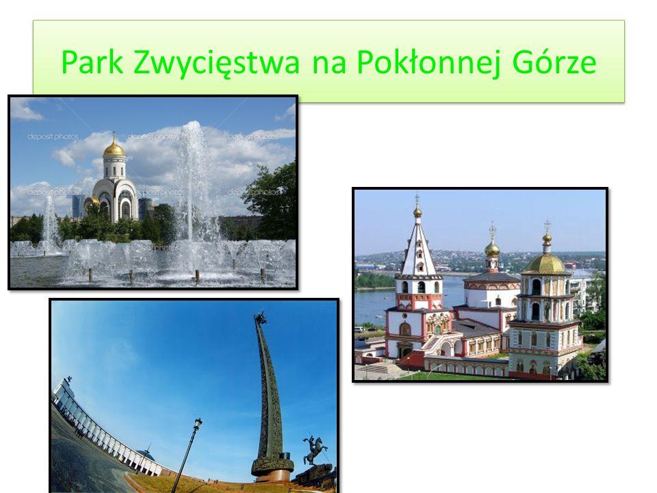 Park Zwycięstwa na Pokłonnej Górze