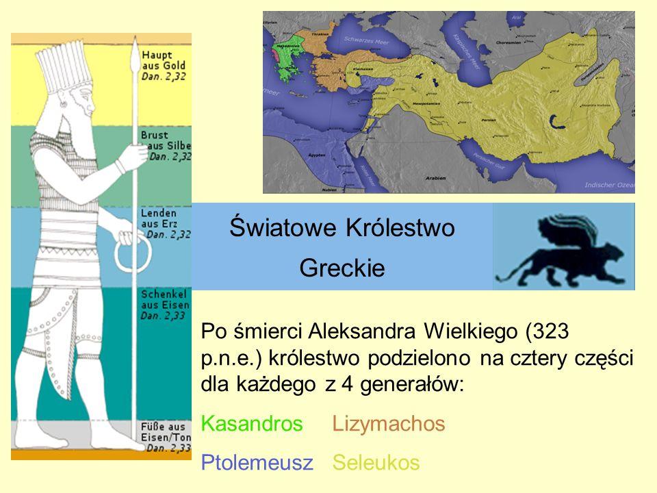 Światowe Królestwo Greckie 333 - 300 p.n.e.: Aleksander Wielki, zwany Macedońskim Po śmierci Aleksandra Wielkiego (323 p.n.e.) królestwo podzielono na cztery części dla każdego z 4 generałów: KasandrosLizymachos PtolemeuszSeleukos