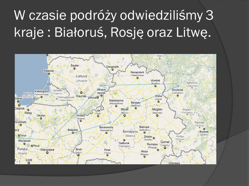 W czasie podróży odwiedziliśmy 3 kraje : Białoruś, Rosję oraz Litwę.