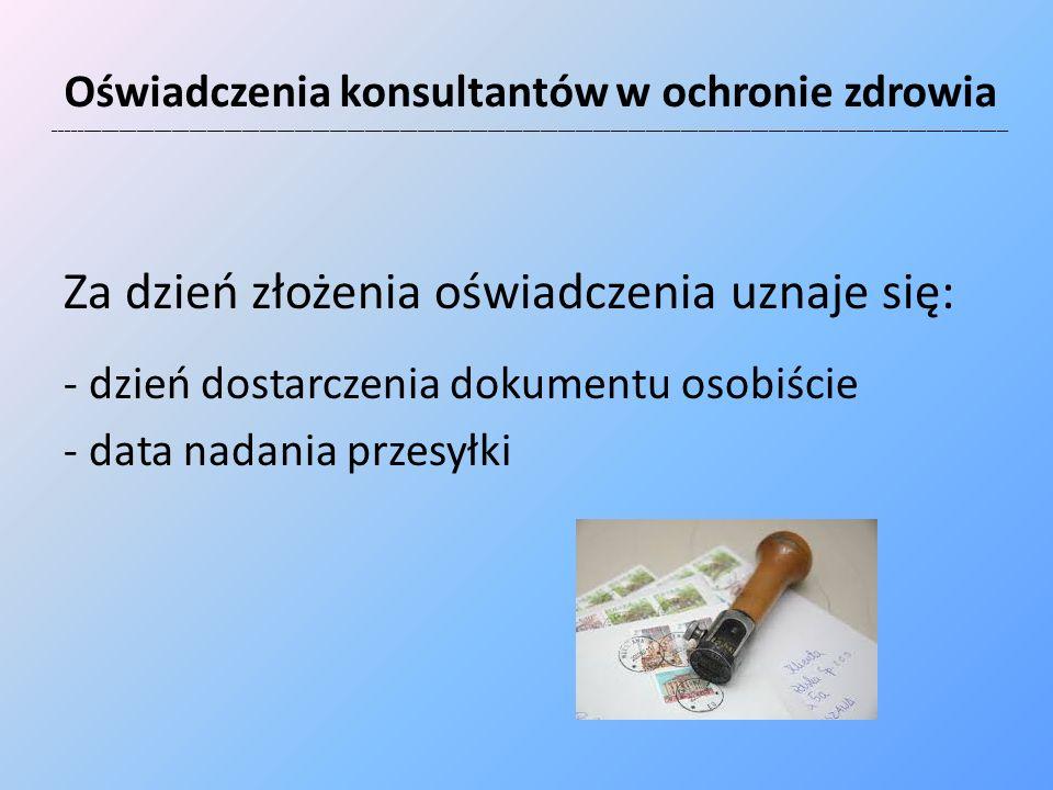 6.Brak wydanych zaleceń pokontrolnych pomimo stwierdzonych nieprawidłowości w treści protokołu 7.Niewypełnianie części protokołu umożliwiających ocenę działalności podmiotu (np.personel, wyposażenie) 8.Rozróżnienie upoważnień: - uczestnictwa w kontroli - do udzielania informacji i wyjaśnień - podpisania protokołu Kontrola w latach 2013-2016 c.d.