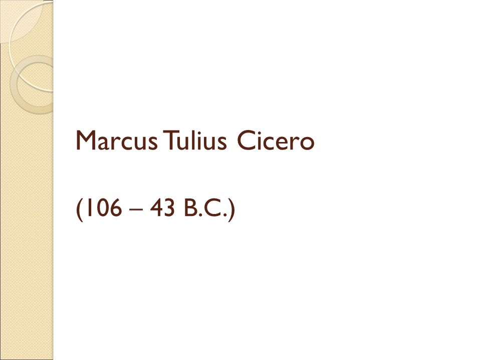 """Cyceron – De legibus """"Otóż najwięksi uczeni uznali za stosowne rozpocząć swoje badania od prawa przyrodzonego."""