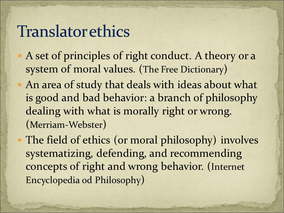 A set of principles of right conduct. A theory or a system of moral values.