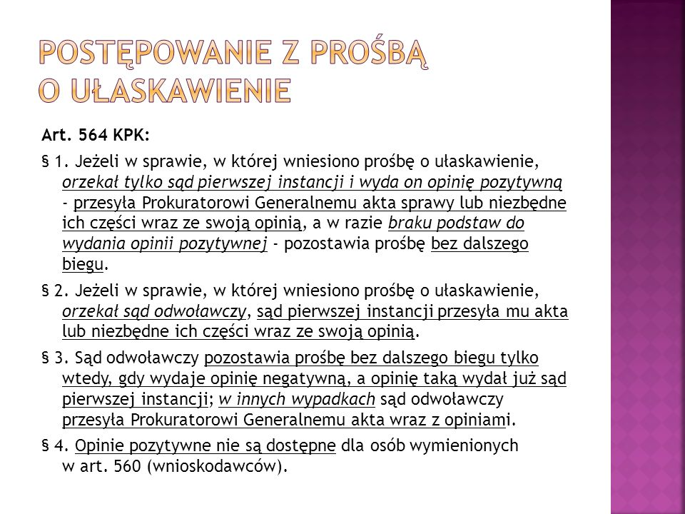 Art. 564 KPK: § 1.