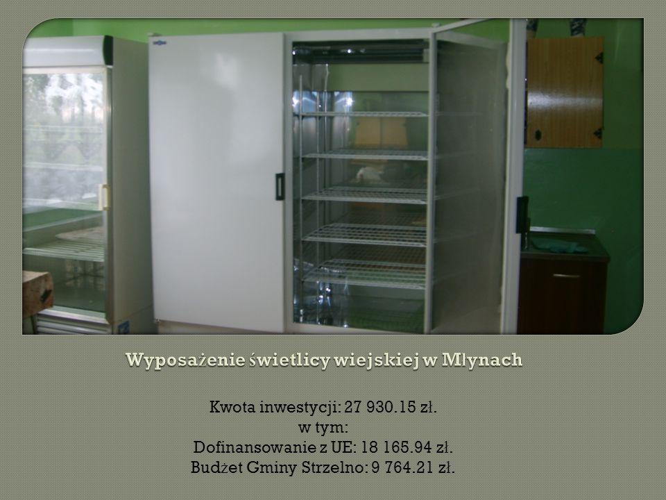 Kwota inwestycji: 1 327 992.74 z ł.w tym: Dofinansowanie z UE: 844 612.92 z ł.